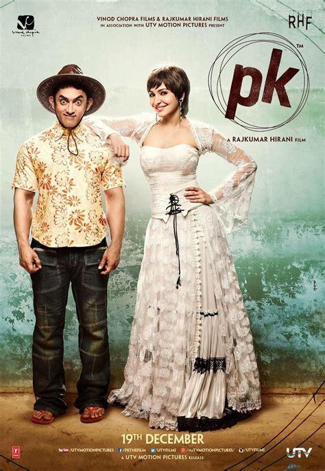 queen film pk song pk all song lyrics aamir khan anushka sharma songs on