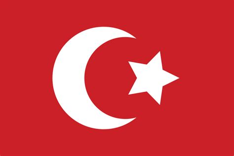Ottoman Empire Flags file ottoman flag alternative svg
