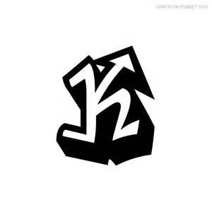 Planet Benson Printable Graffiti Letters | Graffiti Alphabet Org H Alphabet Designs