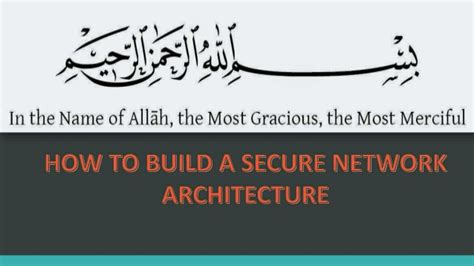 how to build a secure home network 28 images how to