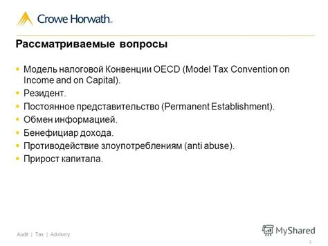 model tax convention on income and on capital condensed version 2017 volume 2017 books quot 1 audit tax advisory leonid