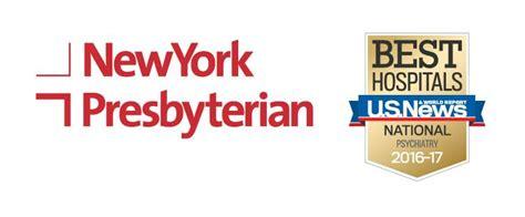 Columbia Presbyterian Detox Program by New York Presbyterian Hospital Logo Font 12 000 Vector Logos