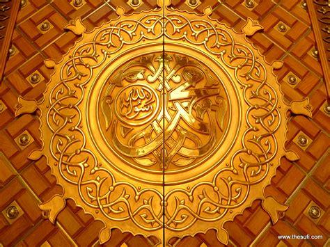Best Home Design Books by Hd Wallpaper Door Of Masjid E Nabwi Madina Munawara