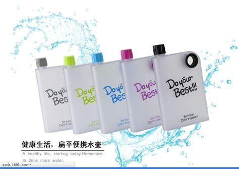 New Memo Bottle Do Your Best Doff Murah jual new memo bottle do your best doff botol minum plastik