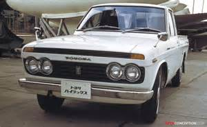 When Did Toyota Start History Toyota Car Design Model Aa Land Cruiser Corona