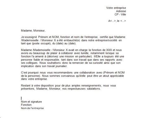 Exemple Lettre De Recommandation exemple de lettre de recommandation d un patron exemples de cv