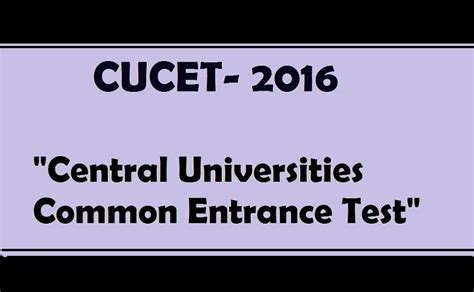 Central Mba Entrance 2016 by What Is Cucet Archives Study Guide For Indian Students