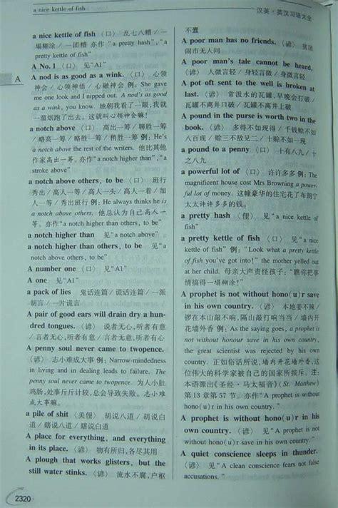 libro oxford idioms dictionary for libro oxford idioms dictionary for learner s of english new edition descargar gratis pdf