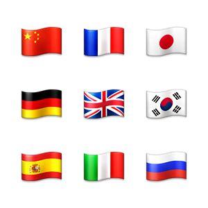 emoji flags