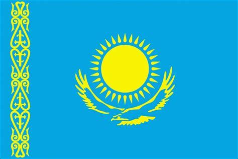 Flags Of The World Kazakhstan | kazakhstan flag ben robinson graphic design
