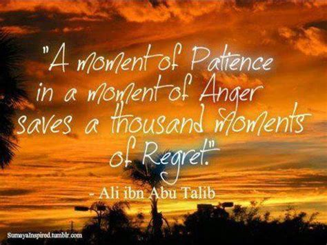 Quote Sayyidina Ali quotes from quran about patience quotesgram