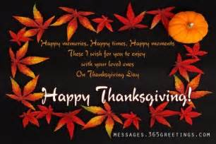 Happy Thanksgiving Greetings Quotes Happy Thanksgiving Wishes 2014 Pictures Photos And