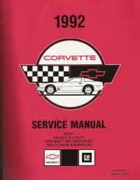 1992 chevrolet corvette factory service manual 2 volume set