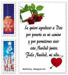 mensajes para desear feliz navidad ami novia palabras de navidad para dedicar deseos 2015 187 frases bonitas de feliz navidad para mi novia tarjetas