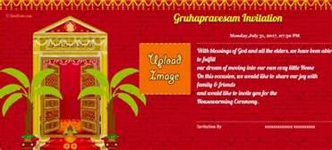 House Designs Online Free Griha Pravesh Housewarming Invitation Card Amp Online
