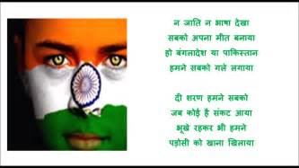 Essay On Republic Day In For Class 2 by Republic Day Speech Essay Poems For 6th 7th 8th 9th 10th