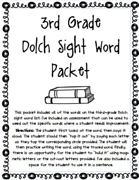 Grade Dolch Words Worksheets