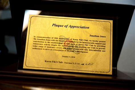 plaque of appreciation template korean p i appreciation awarded to jonathan jones jlj