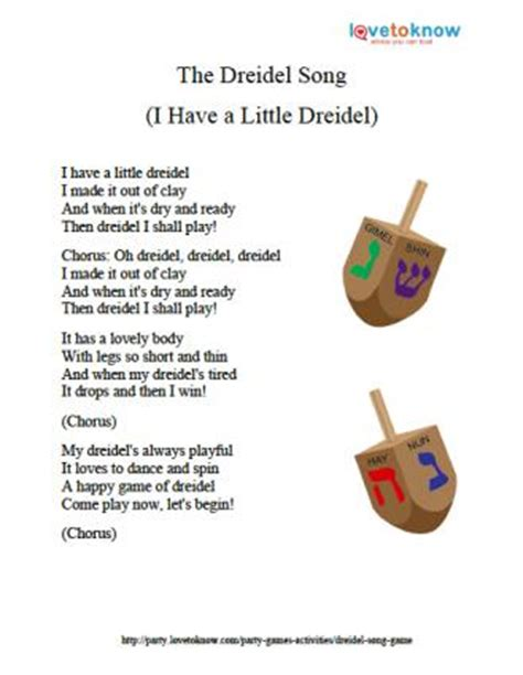 dreidel song and game lovetoknow