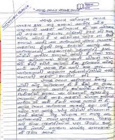 Swachata Abhiyan Essay In Gujarati by મ હ લ સ થ ર Quot સ ગણ તમ Quot Dikri Vise Ek Sundar Nibandh And