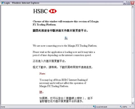 Hang Seng Bank Letter Of Credit Faq S Frequently Asked Questions Hsbc Hk