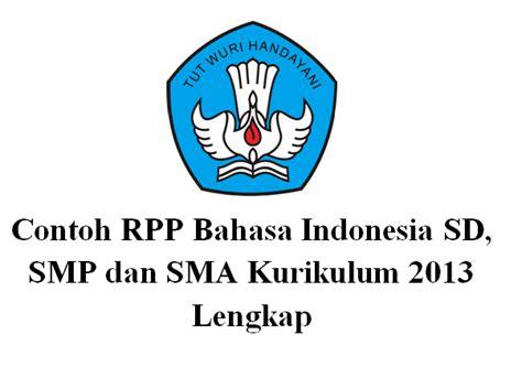 Intisari Sastra Indonesia Utk Smp Dan Sma contoh rpp bahasa indonesia sd smp dan sma