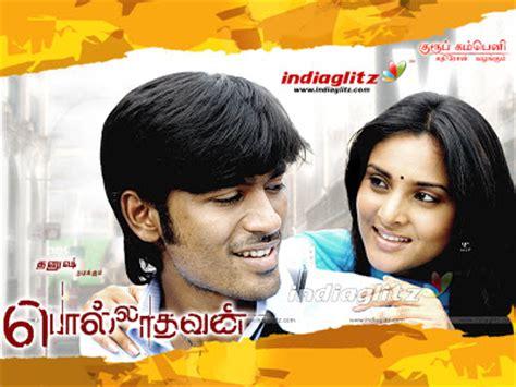 polladhavan theme music zedge polladhavan pulsar music free download