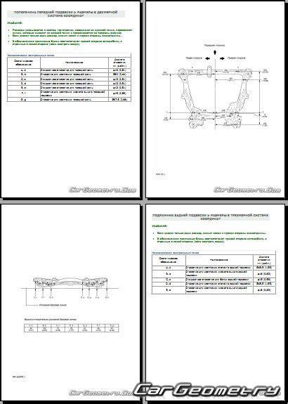 vehicle repair manual 2012 lexus es electronic valve timing геометрические размеры кузова lexus es300h 2012 2016 avv60 collision repair manual
