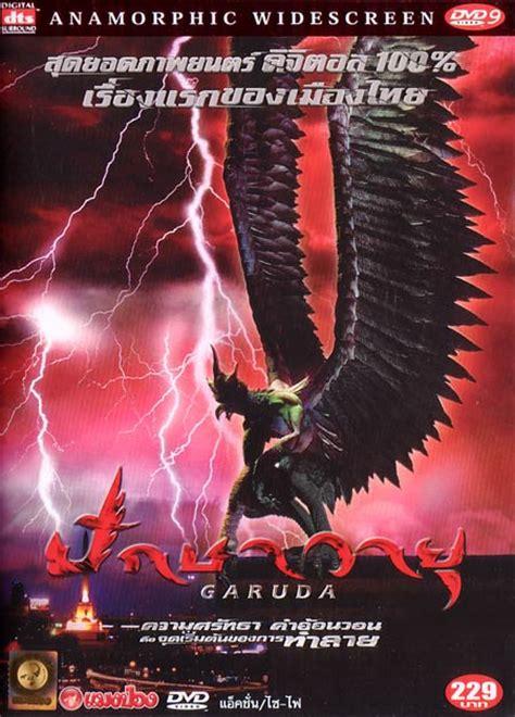 film thailand ikan monster black hole reviews garuda a thailand monster movie on dvd