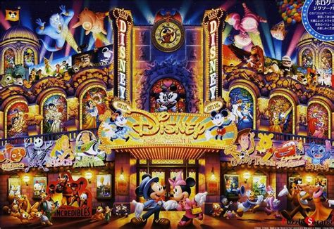 disney printable jigsaw puzzles jigsaw puzzles 1000 pieces hologram quot dream theater