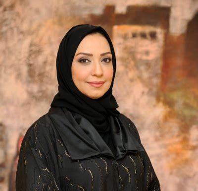 Marhaba Top top qatari artists collaborate with uk fashion label