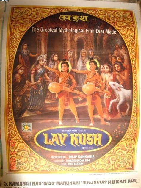 film love kush 1000 images about mythology in indian films on pinterest