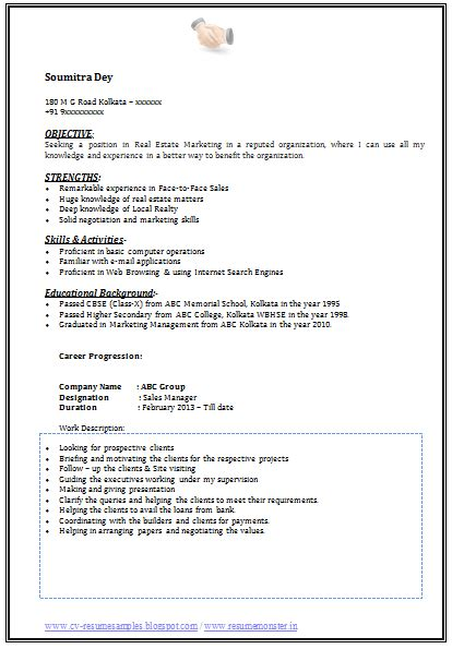date of availability resume sle resume ideas