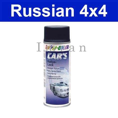 spare parts for lada niva 4 x 4 car color car paint spray color code 388 rally green uni
