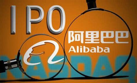 alibaba ipo alibaba submits updated ipo prospectus gbtimes com