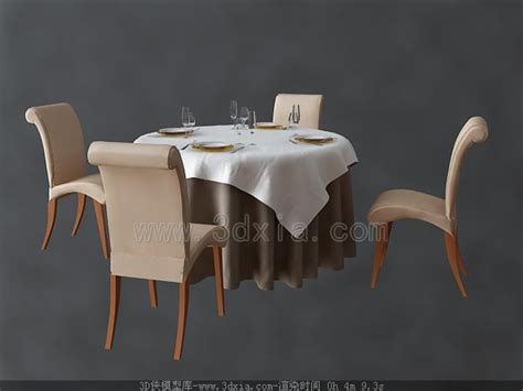 model of european diningroom 3d model downloadfree 3d