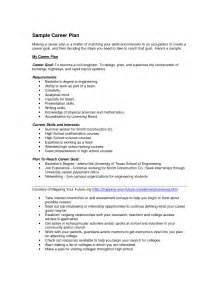 Career Plan Essay Sle by Career Plans Exle