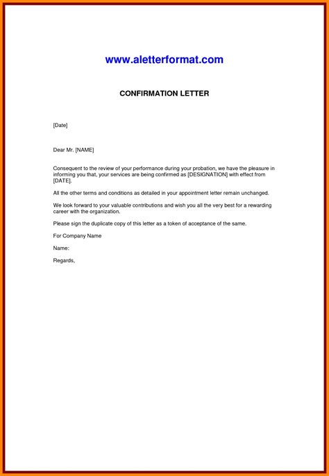 charity confirmation letter 90 donation request letters template letter sle