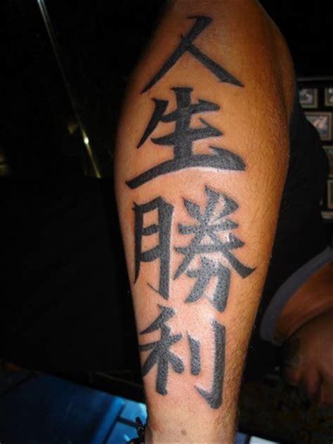 tatuagens em japon 234 s fotos e imagens cultura mix