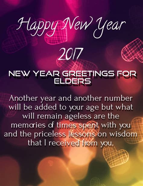 happy new year 2017 wishes for elders happy new year