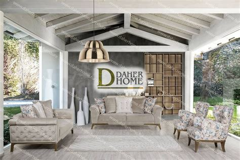 daher home center furniture