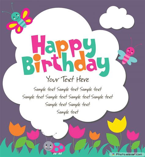 how to make a awesome birthday card cool happy birthday cards alanarasbach