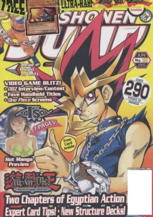 shonen jump vol 3 issue 6 promotional card yu gi oh