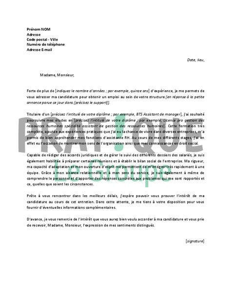 Lettre De Recommandation Ressources Humaines modele lettre de motivation pour formation ressources humaines