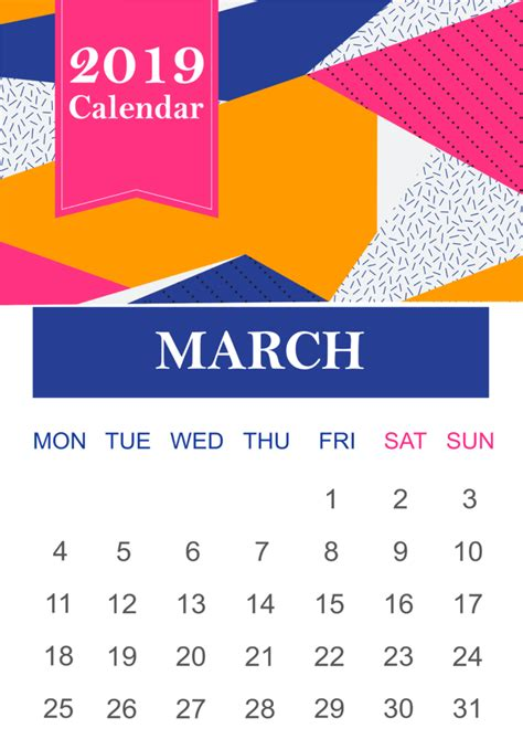 march  calendar vertical