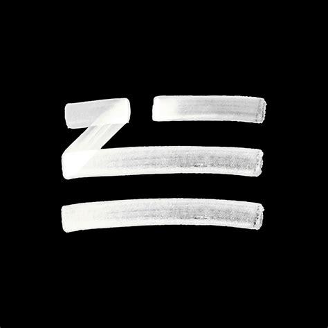 download zhu stay closer mp3 скачать музыку zhu faded odesza remix без регистрации