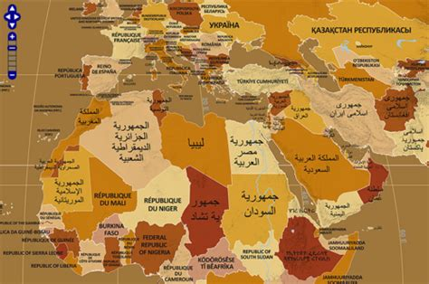 world map with countries name in urdu random notes geographer at large endonyms and exonyms