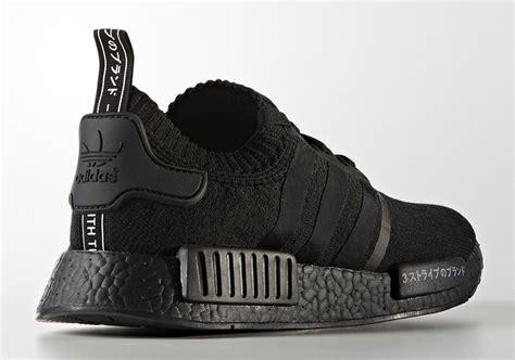 Neighborhood X Adidas Nmd R1 Japan Black White Bnib adidas nmd r1 primeknit japan black bz0220