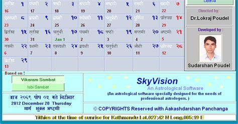 Nepali Calendar Nepali Calendar 2072