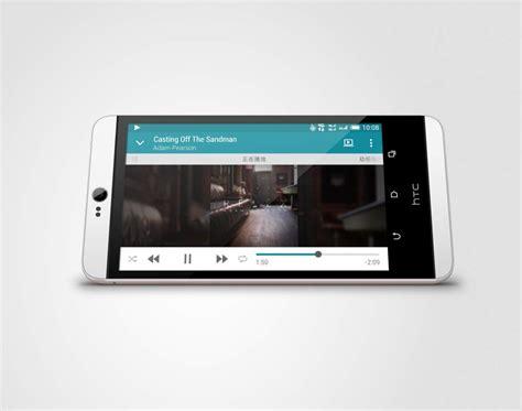 Htc Desire 826 ultrapixel selfie phone htc desire 826 techywired